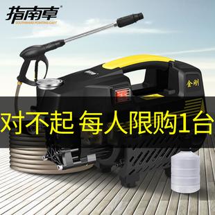 指南车高压洗车机家用220v刷车水泵抢全自动神器便携式水枪清洗机品牌