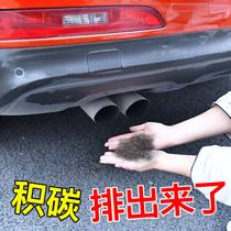 汽车三元催化清洗剂发动机内部免拆尾气节气门崔化除积碳氧传感器