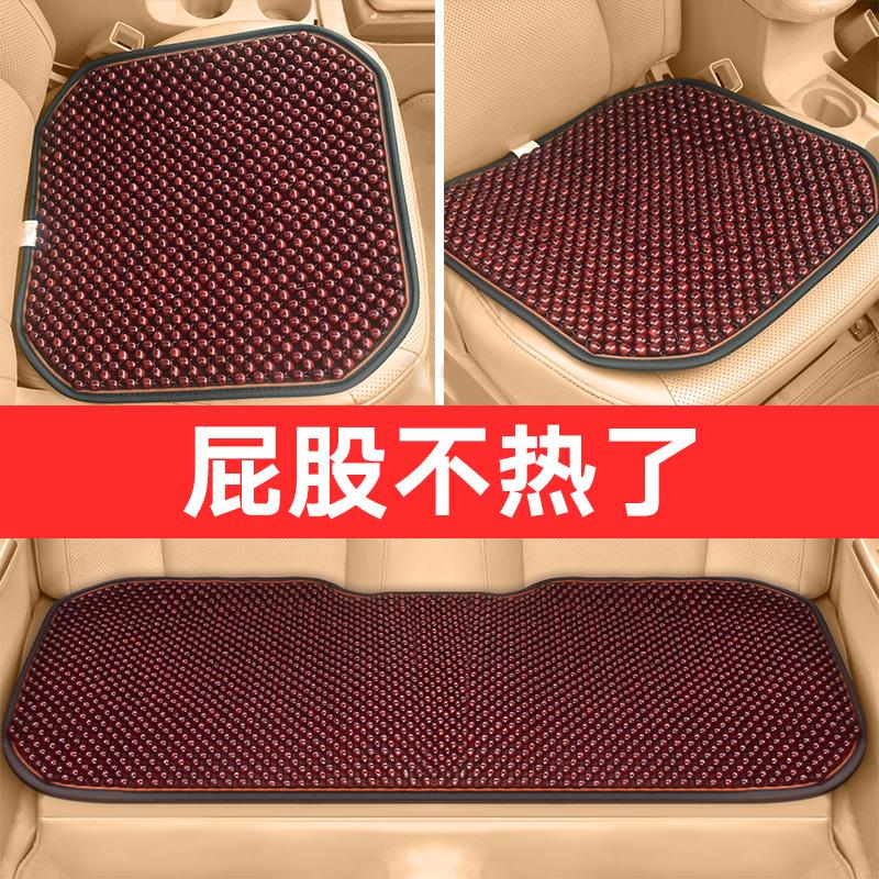 木珠汽车坐垫单片货车座垫套透气夏季挖机凉垫四季通用型夏天通风