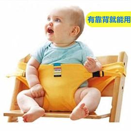 婴儿童就餐椅安全带简易坐垫便携式座椅宝宝家通用绑带三点式配件图片