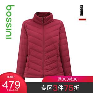 堡狮龙bossini秋冬新款女装立领外套轻薄弹性无缝羽绒服女5230110