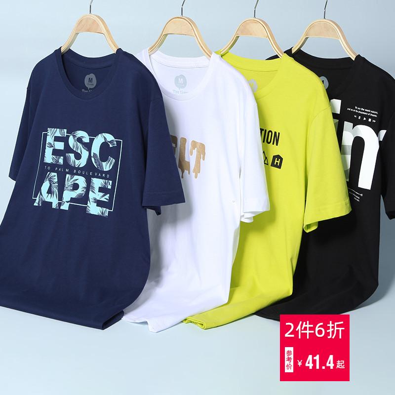 堡狮龙印花短袖t恤男士上衣男装新款夏季休闲4108410A1(用10元券)
