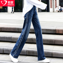 Velvet wide-legged jeans female autumn winter 2018 new Korean version of the tall and thin waist thickening loose straight pants long trousers