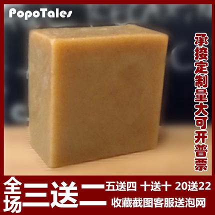 黄连本草13味抗痘痤疮手工男女肥皂