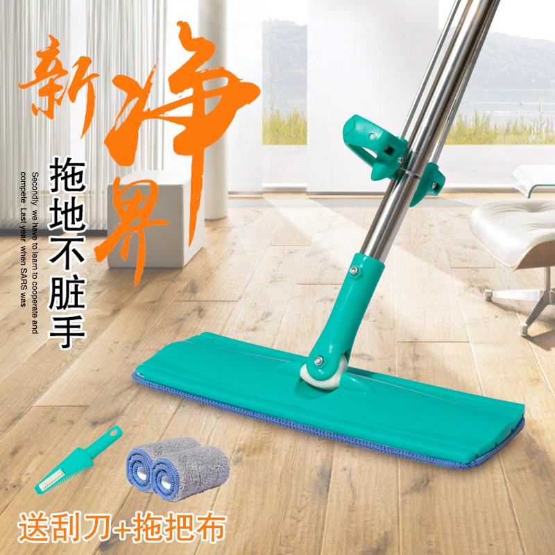 免手洗平板拖把新款自擠式電視購物家用旋轉懶人擦木地板墩布