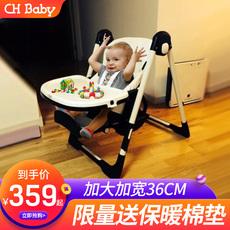 chbaby宝宝餐桌椅儿童吃饭座椅多功能可折叠椅子便携式婴儿餐椅
