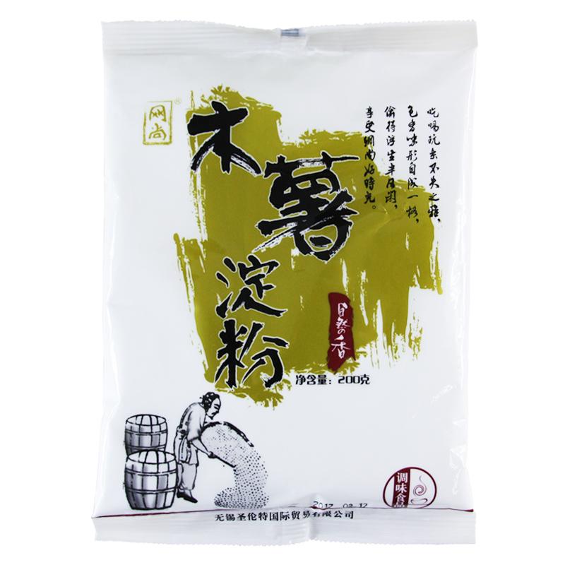 網尚木薯澱粉200g12袋 木薯粉 芋圓粉甜品原料 芋圓澱粉 生粉