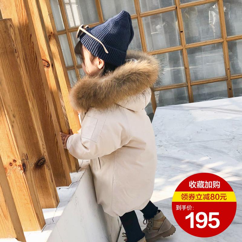 羽绒服厚女童男童2019冬装新款洋气儿童韩版大毛领中长款宝宝外套