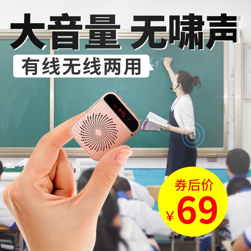 不见不散K9小蜜蜂麦克风扩音器无线扩音机教师专用耳麦话筒领夹式教学用上课户外便携式迷你喊话播放喇叭扬声