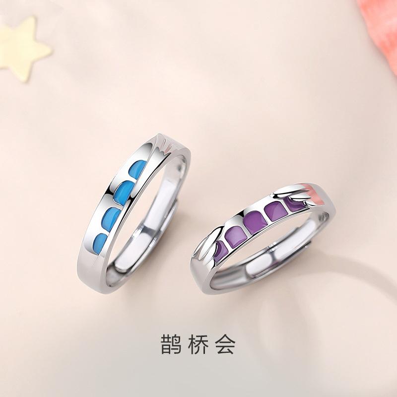 原创喜鹊桥情侣戒指女纯银创意设计对戒复古小众滴胶指环七夕礼物