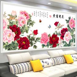 花开富贵十字绣2020新款线绣大幅客厅大气家用牡丹半绣自己绣手工