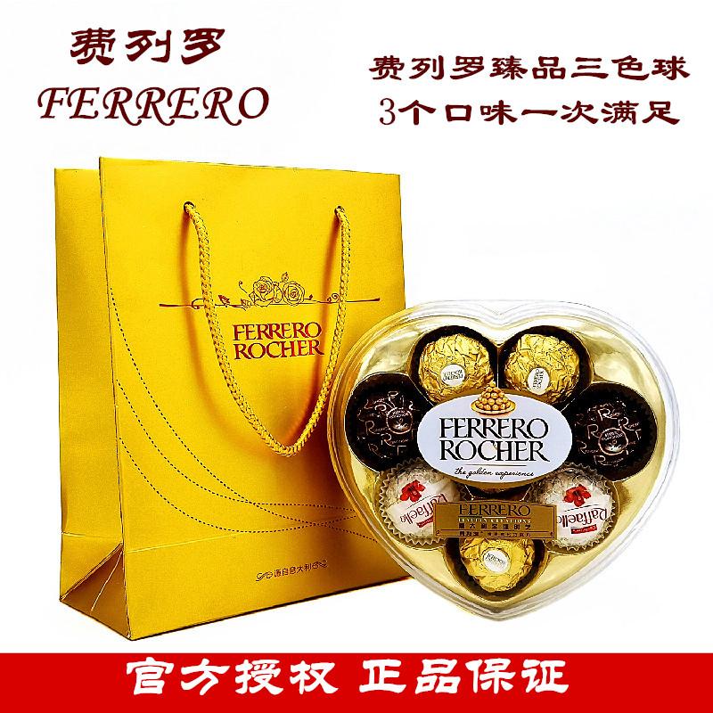 三色意大利费列罗巧克力喜糖结婚伴手礼节日礼品情人节礼物零食品图片
