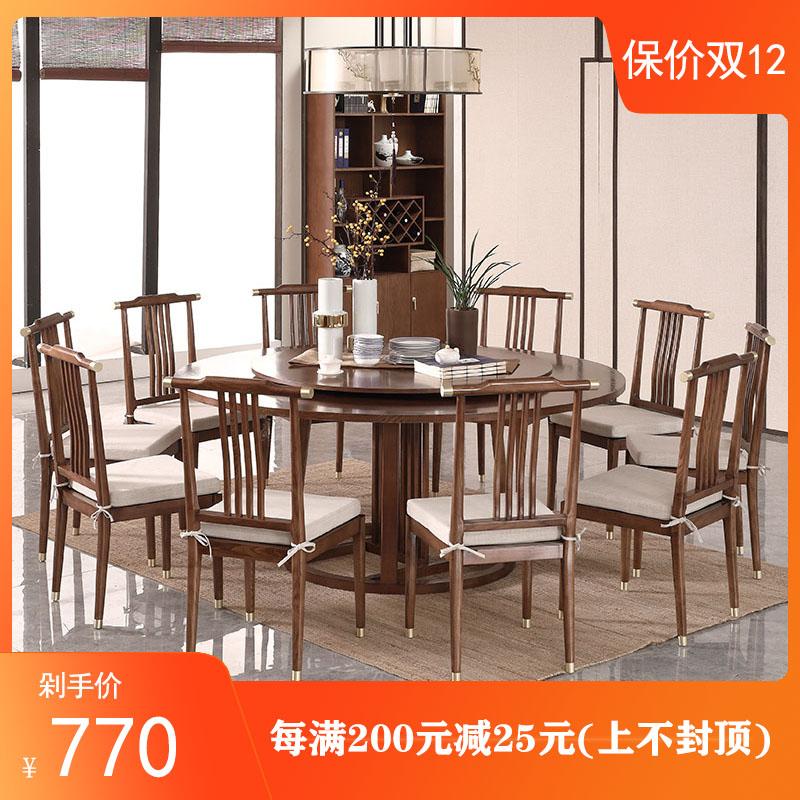 现代新中式餐桌圆桌家用简约带转盘实木圆形饭桌酒店会所家具定制