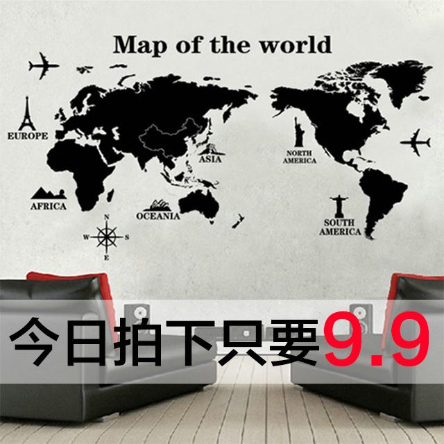 Карта мира декоративный живопись фон наклейки для стен творческий теплый спальня стена наклейки наклейки для стен бумага гостиная самоклеящийся