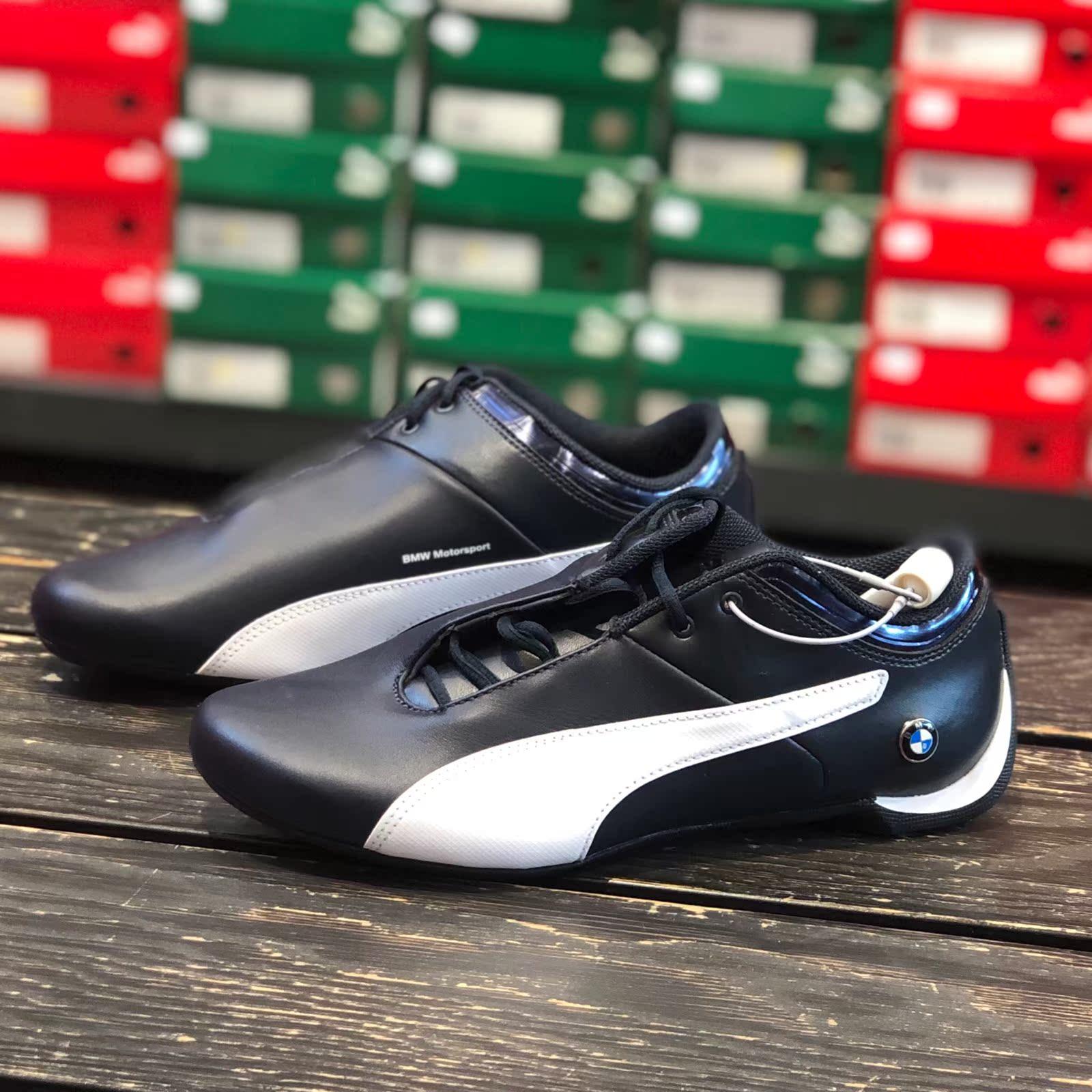 Обувь для мотоциклистов Артикул 613307952595