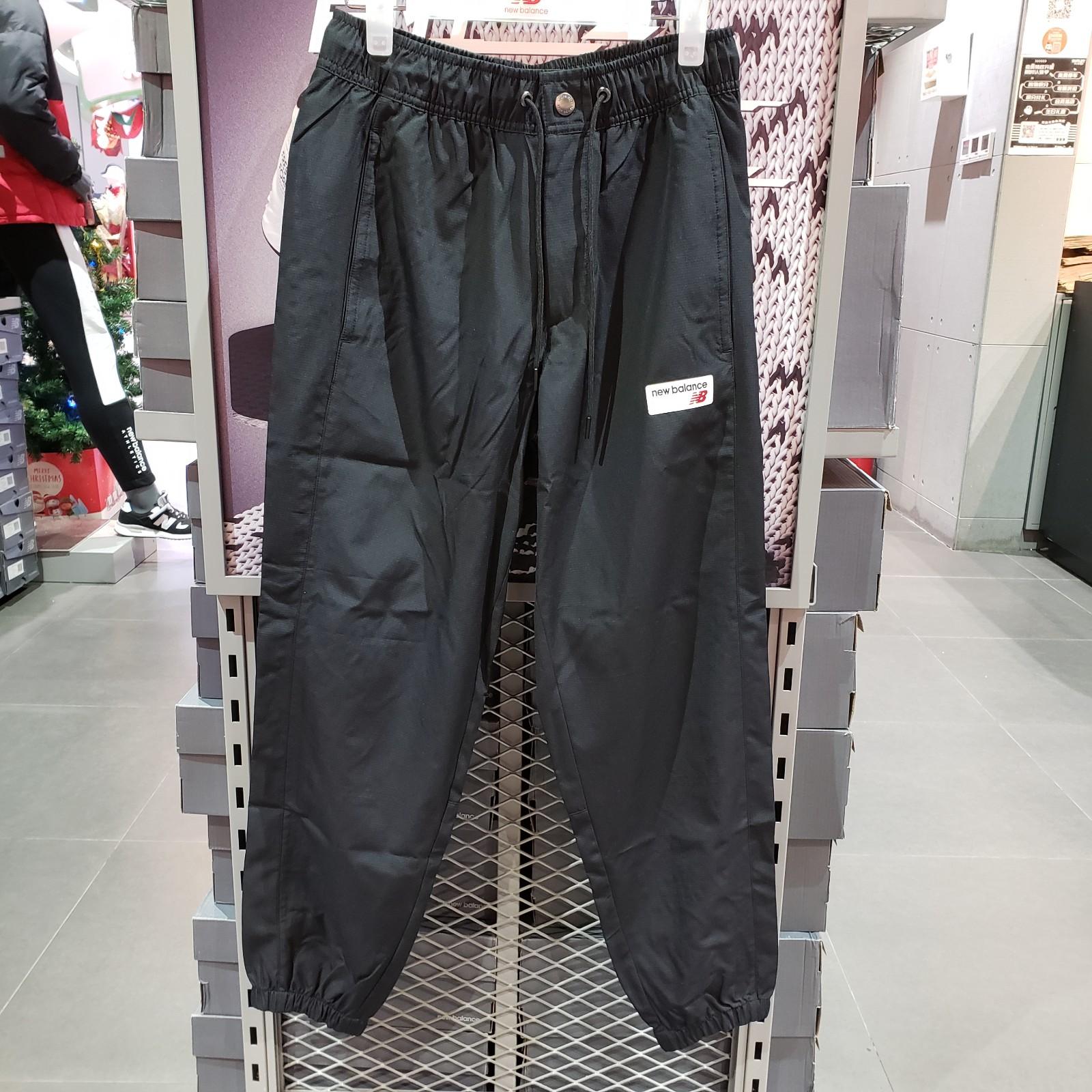 New balance 2019春夏季新款男装梭织运动休闲收口长裤 AMP91507