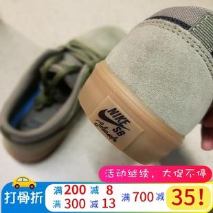 200880266新款翻毛皮休闲复古滑板鞋SOLARPORTMORESBNIKE耐克