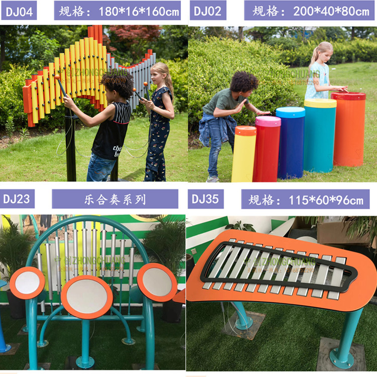 New customized percussion instrument childrens outdoor percussion music percussion board new amusement equipment microphone