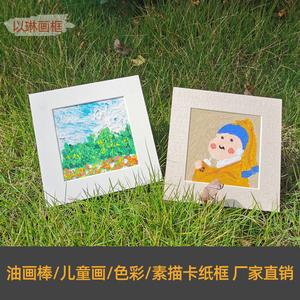 以琳卡纸正方形画框简易儿童画框装裱框水彩油画棒方形相框小画框