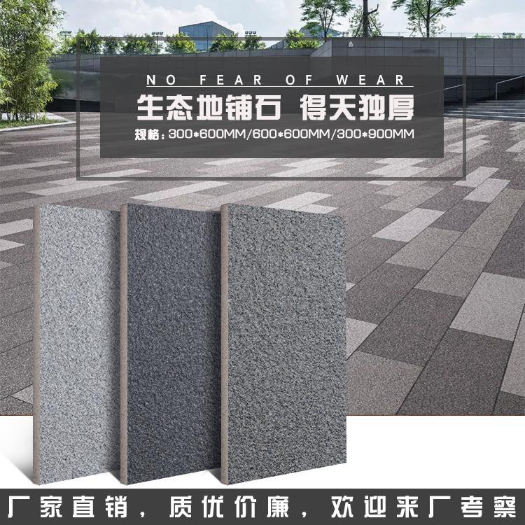 Керамическая плитка Артикул 614359241945