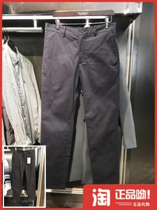 SCOFIELD男专柜正品18冬商务休闲裤SMTC849R01 TC849R01 两色