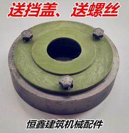 混凝土搅拌机托轮滚筒搅拌机配件轴承套105/115mm托轮拖轮支撑轮图片