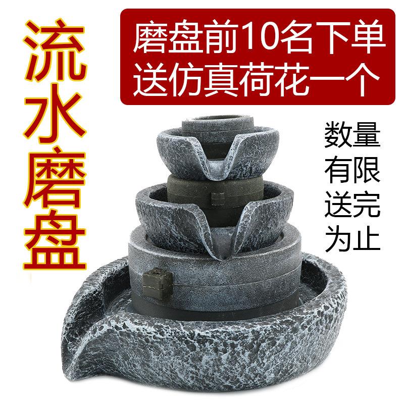 樹脂の研磨盤の吸水石の上に、石の置物の部品の盆栽の流水石臼の噴水が室内の金魚鉢を飾ります。