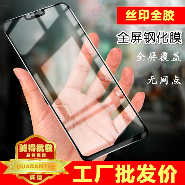 限4000张券小米cc9 / e手机红米7a丝印贴膜