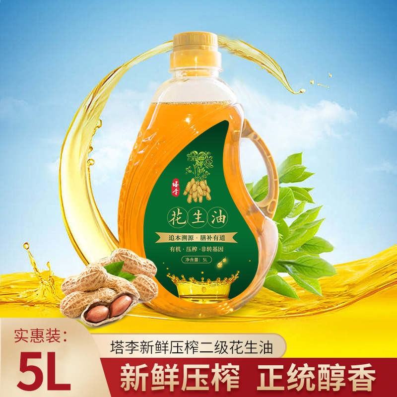 Poyang farmhouse self squeezed pure natural pressed 5 thick fragrant and cold mixed peanut oil l non GMO non additive stir fried vegetable oil