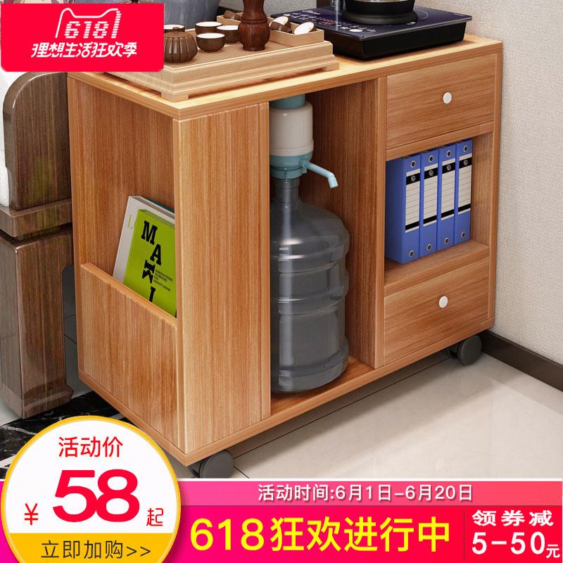 沙發邊櫃邊幾 小茶几現代簡約可移動沙發邊桌儲物櫃 客廳糾納柜子
