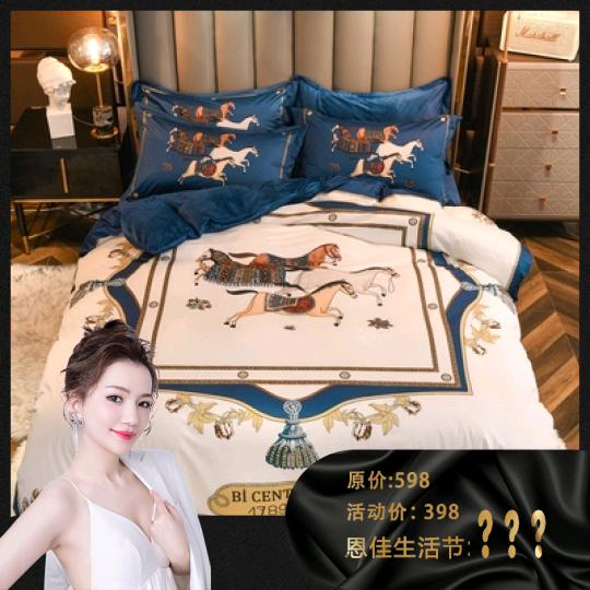 0094新款大版数码印花针织棉水晶绒四件套2020