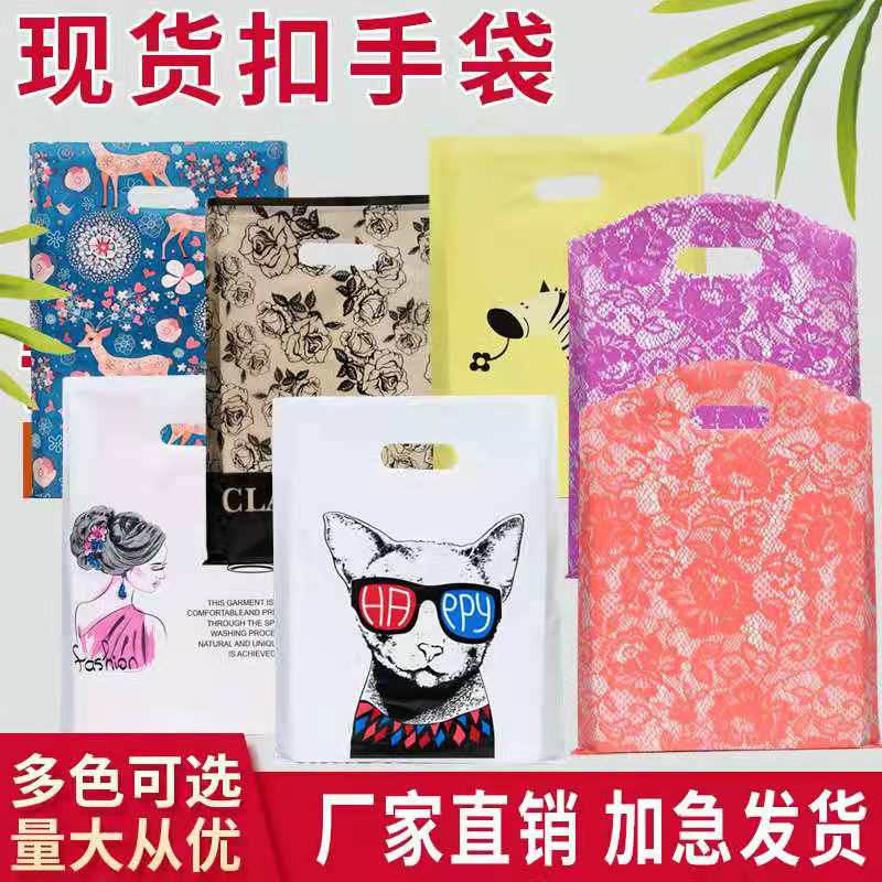Large, medium and small plastic gift bags, hand bags, mens and childrens clothing bags, customized logo, wholesale