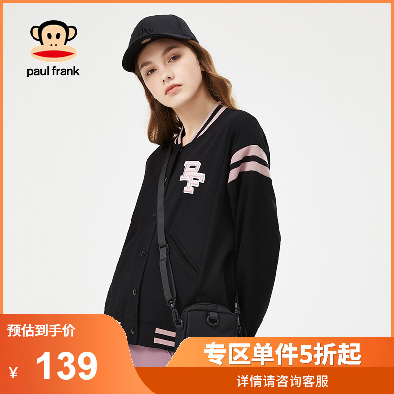 Paul Frank big mouth monkey 2020 spring and autumn new leisure long sleeve loose baseball suit fashion short coat