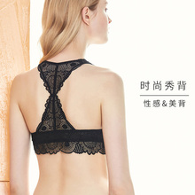 HSIA Beautiful Back Thin Underwear Women's Triangle Cup Sexy Lace vest Type Ring-less Bralette