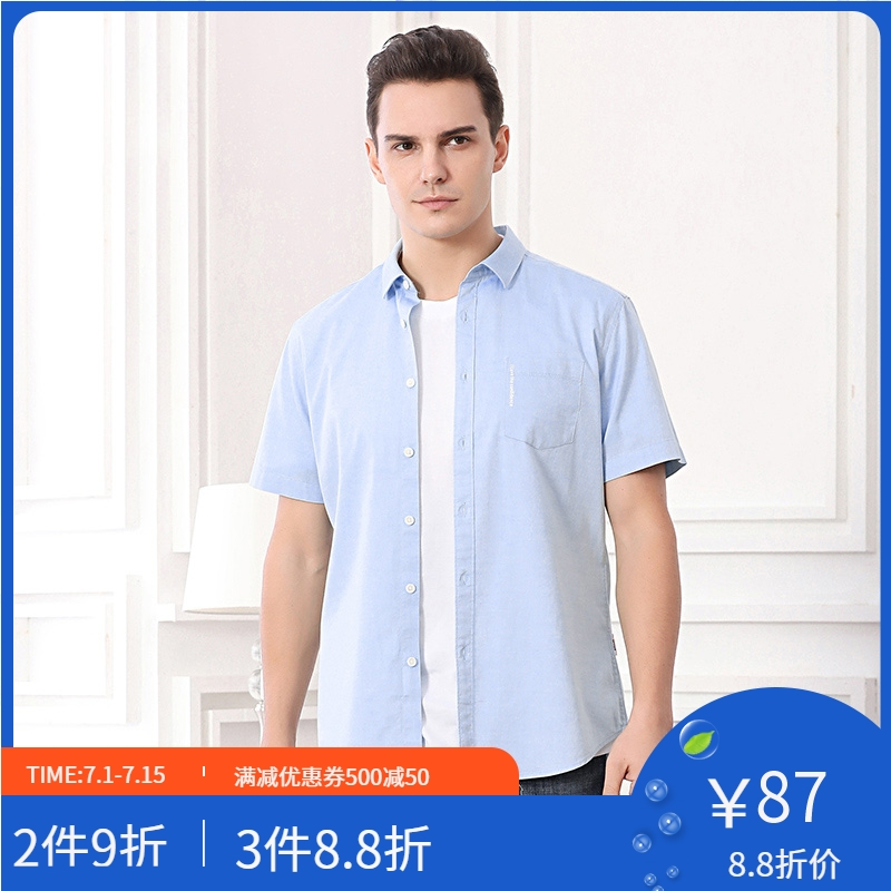 2020春夏新款柔软透气舒适纯棉休闲牛津纺纯色短袖衬衫男D5329