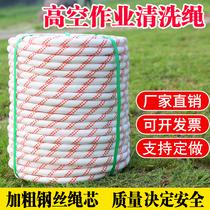 户外安全绳钢丝芯高空作业绳绳子尼龙绳登山绳捆绑绳保险绳耐磨绳