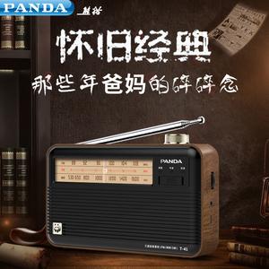 领5元券购买熊猫t-41复古新款便携式老人收音机