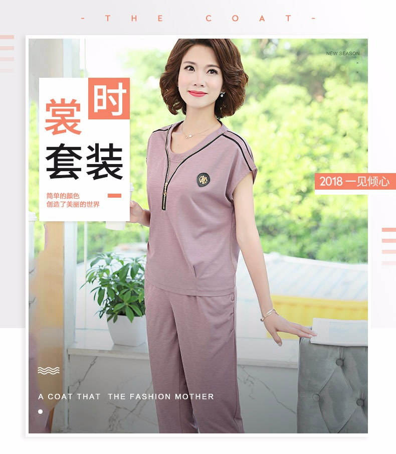 Middle aged mothers suit womens 2021 summer new foreign style short sleeve sportswear two piece suit for middle-aged and old people