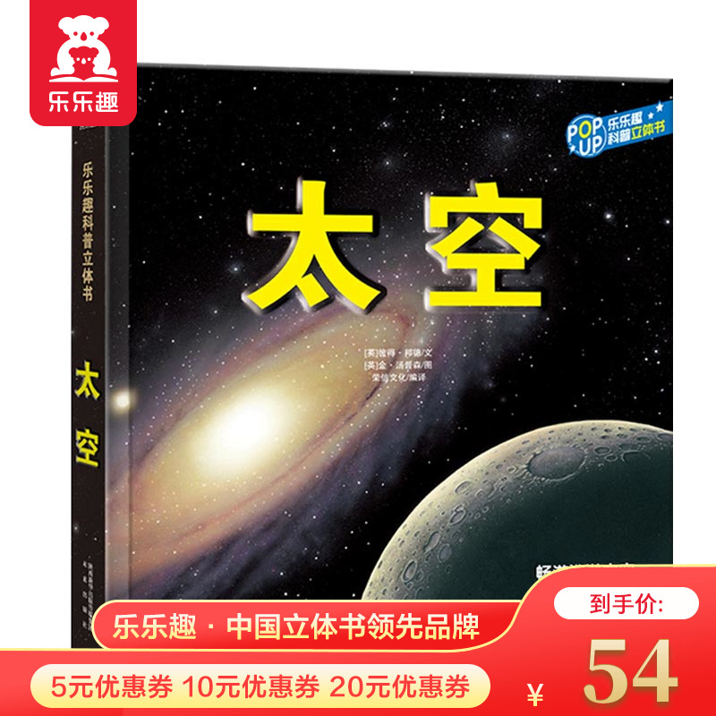 Научно-популярные книги Артикул 20168798638