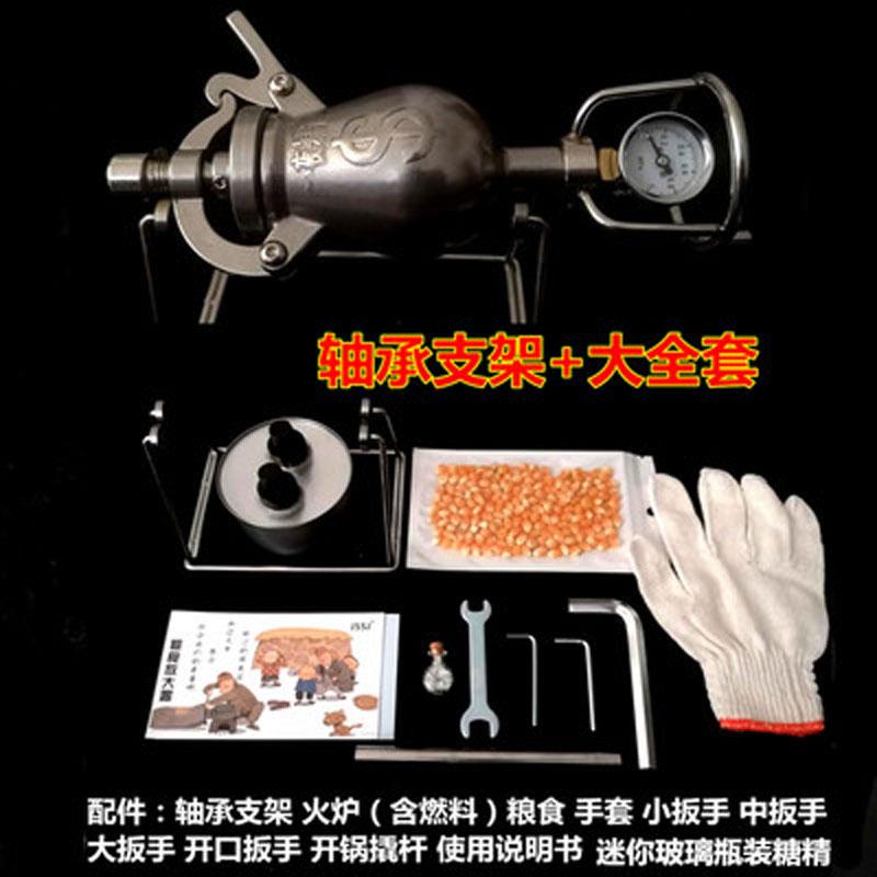 迷你微型爆米花机老式手摇大炮炉小粮食放大器米花锅桌面摆件模型