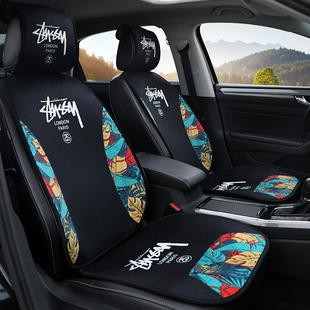 汽车坐垫夏季卡通四季通用车载座垫网红小蛮腰座椅垫子潮牌车座套