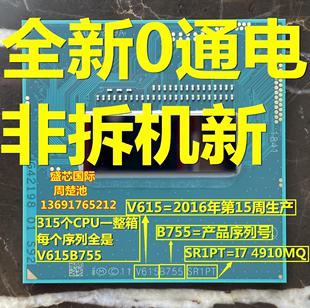 4700 4712MQ 4900MQ 4702MQ 4800MQ 4810MQ CPU 4910MQ 4710MQ