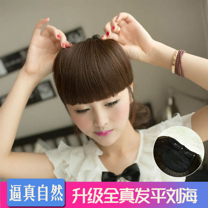 One knife Qi fake bangs womens real hair Qi bangs bangs bangs wigs thickened style connected with bangs invisible traceless