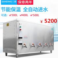 Сохранение тепла электрическое отопление кипяток устройство бизнес большой потенциал 300L сжигать вода работа земля купаться завод школа еда зал горячая вода коробка