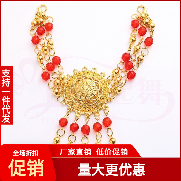 Indian dance performance accessories belly dance practice jewelry all kinds of headwear belly dance eyebrow Heart Pendant head chain