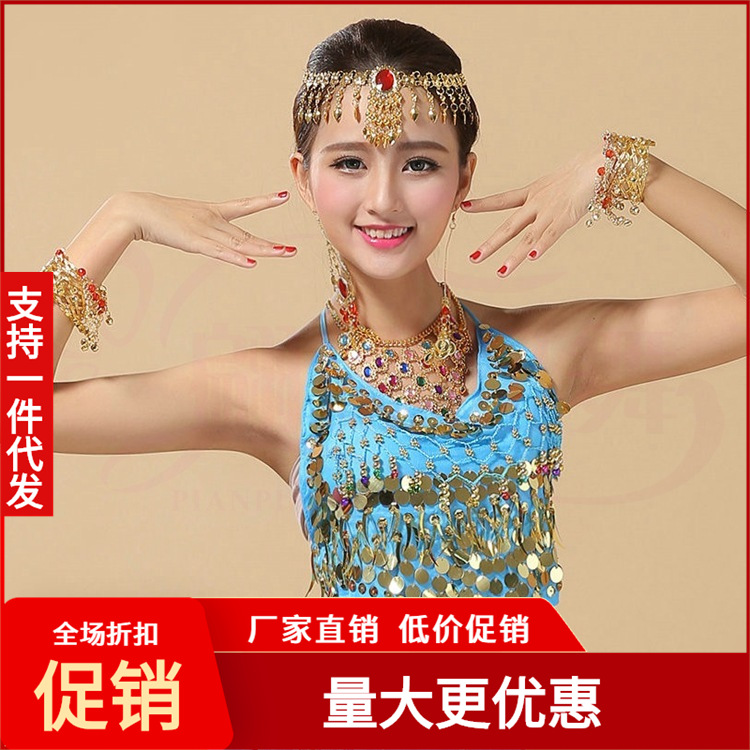 New Indian dance accessories stage performance accessories belly dance Necklace Earring head chain bracelet accessories
