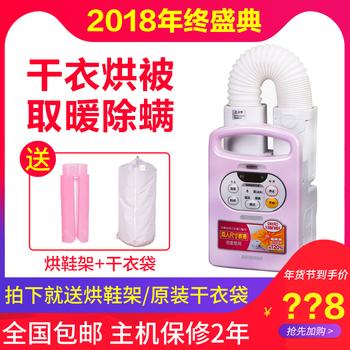 日本IRIS爱丽思干衣机烘干机家用宝宝烘衣机暖风机取暖器烘被机