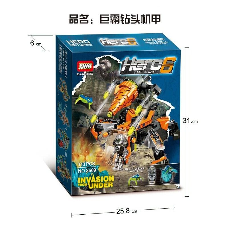 兼容�犯�6.0翼豪XL�C�A光����C女王�F合�w英雄工�S5.0/玩具