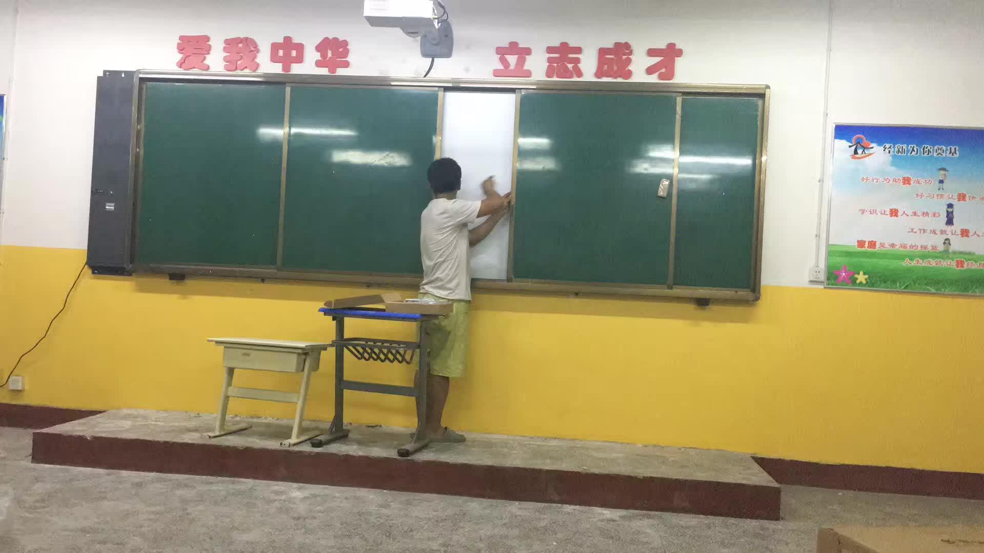 多媒体一体机  教学一体机   绿板  电子白板 投影机 推拉绿板