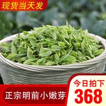 新茶礼盒装雨前茶叶绿茶2018特级安吉白茶250g安吉白茶旗舰店